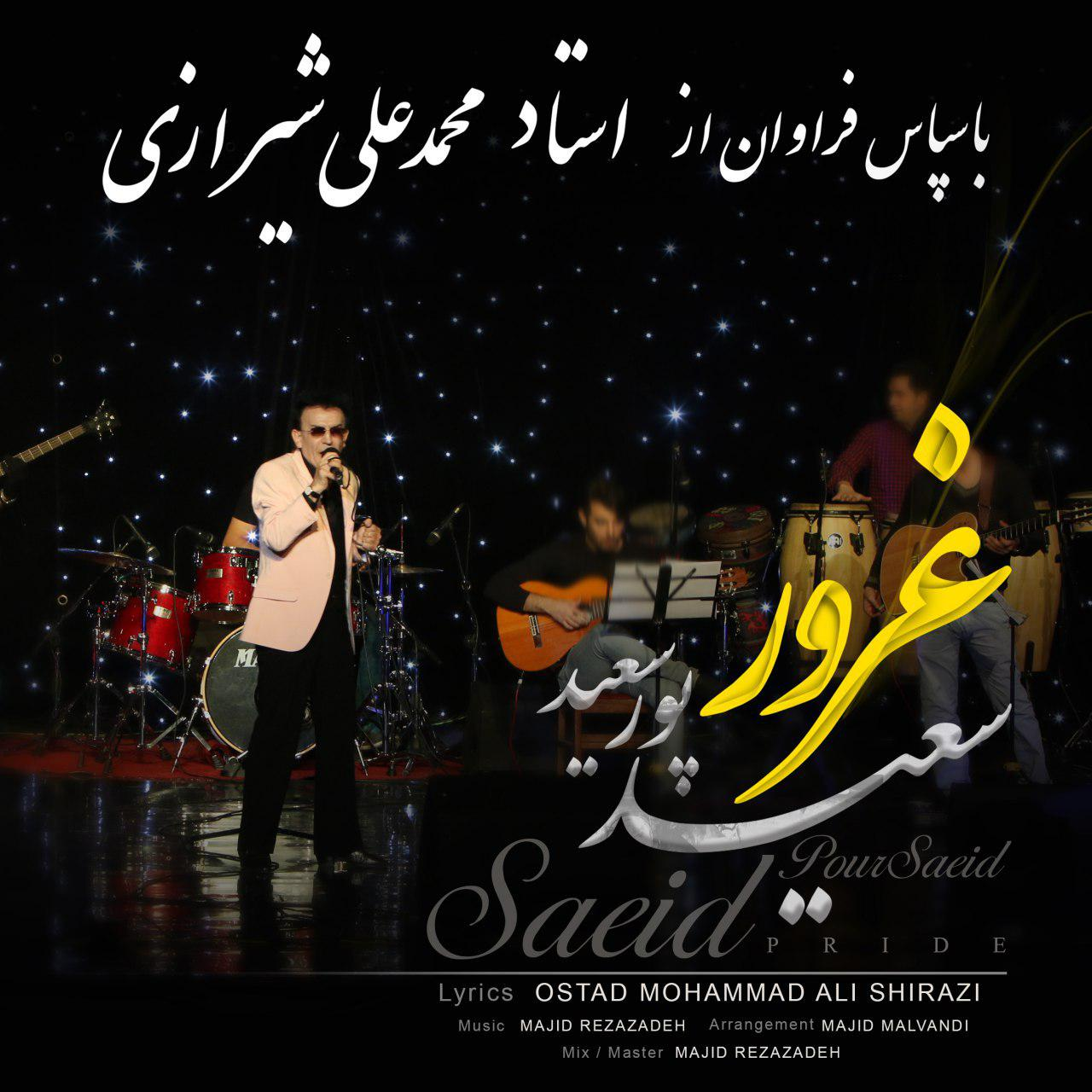 Saeid Poursaeid – Ghoroor