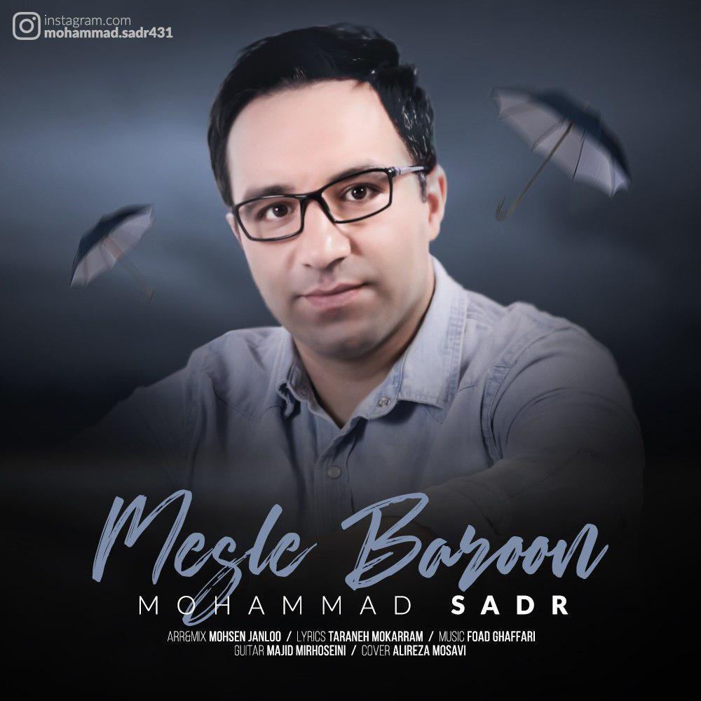 Mohammad Sadr – Mesle Baroon