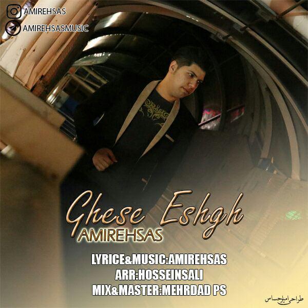 Amir Ehsas – Ghese Eshgh