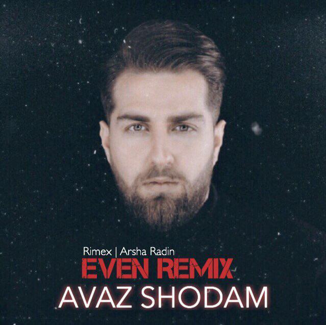 Arsha Radin – Avaz Shodam (Remix By Even)