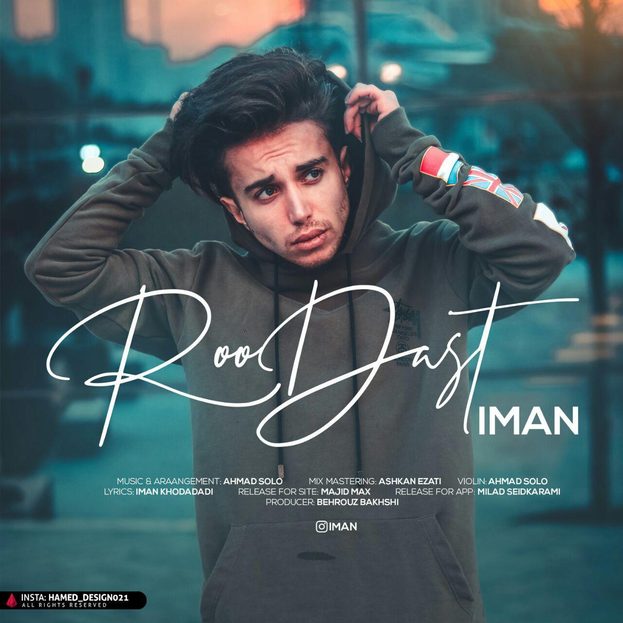 Iman – RooDast