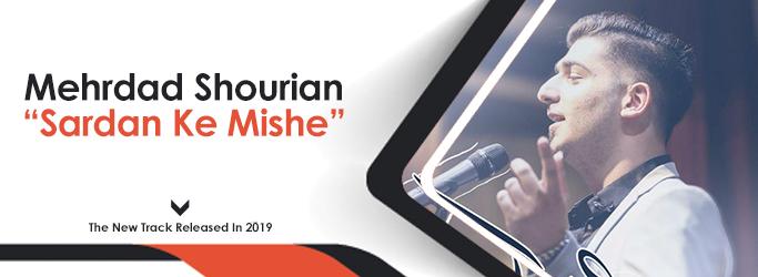 Mehrdad Shourian Sardam Ke Mishe