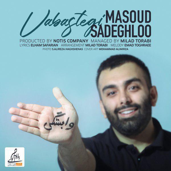 Masoud Sadeghloo – Vabastegi