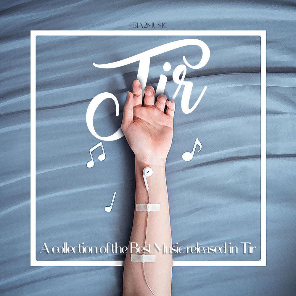 Top Music – Tir 1398