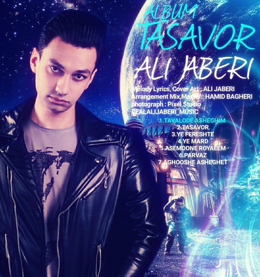 Ali Jaberi – Tavalode Asheghim