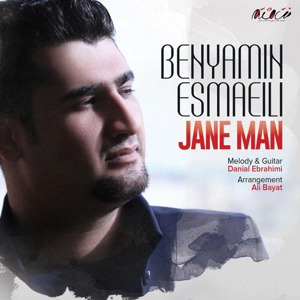 Benyamin Esmaeili – Jane Man