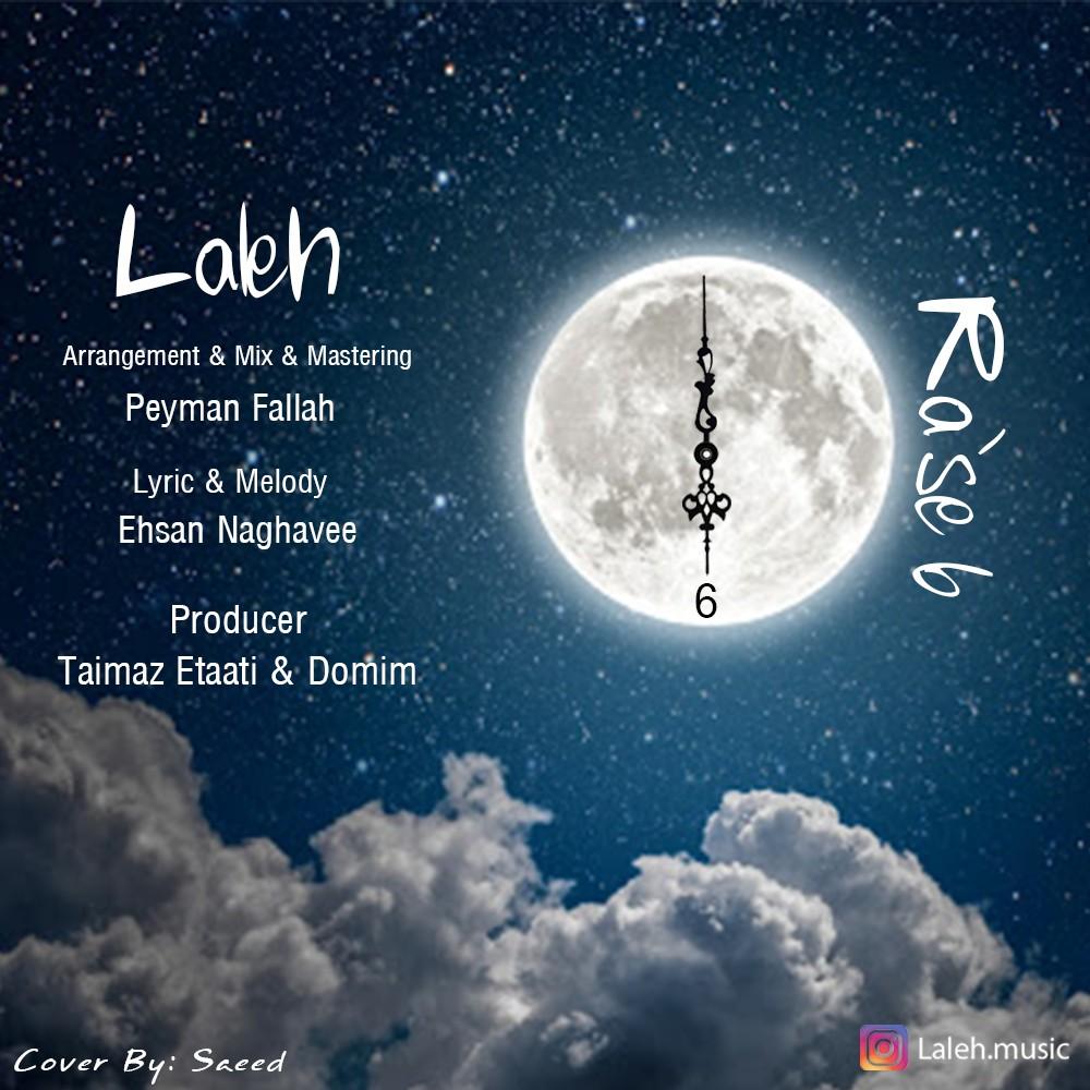 Laleh – Rase 6