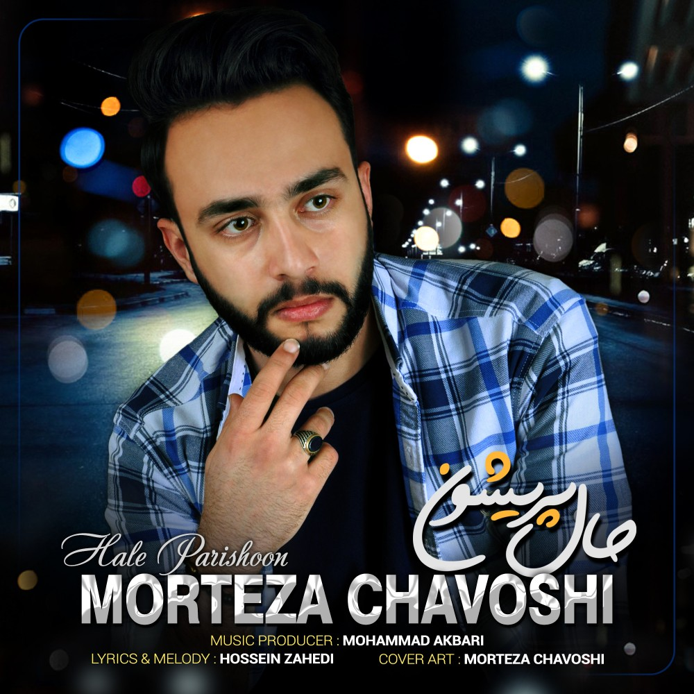 Morteza Chavoshi – Hale Parishoon