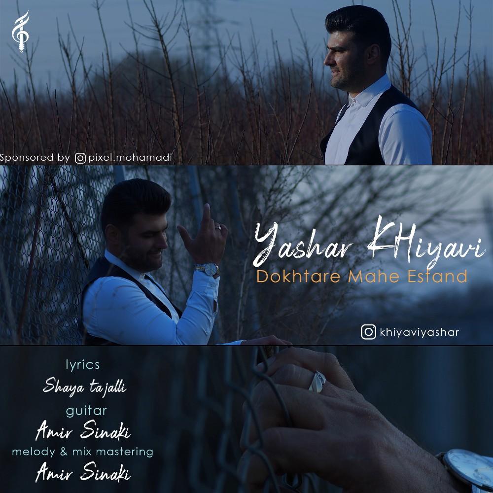 Yashar Khiyavi – Dokhtare Mahe Esfand