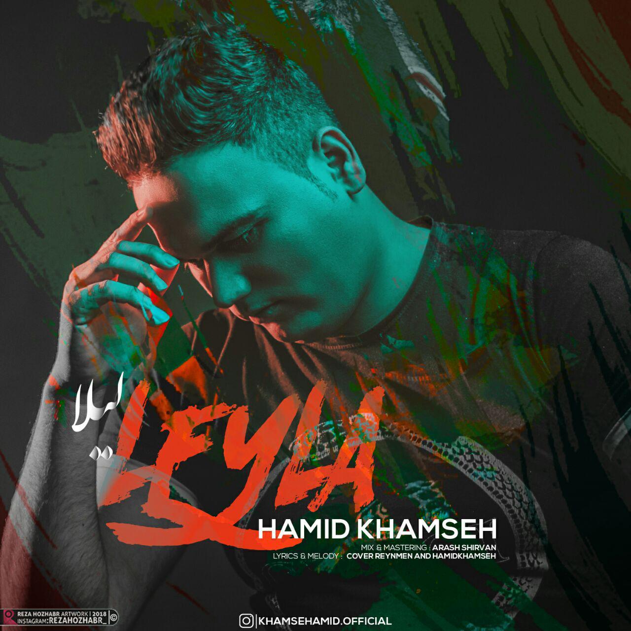 Hamid Khamseh – Leyla