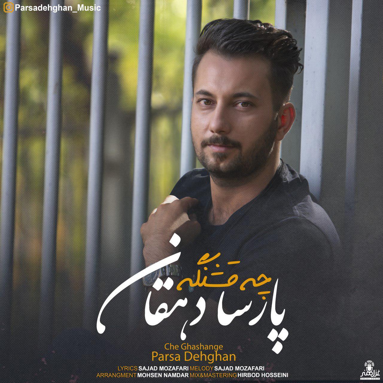Parsa Dehghan – Che Ghashange
