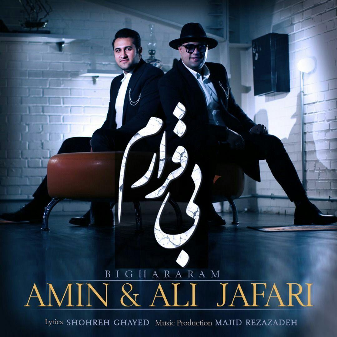 Amin & Ali Jafari – Bighararam