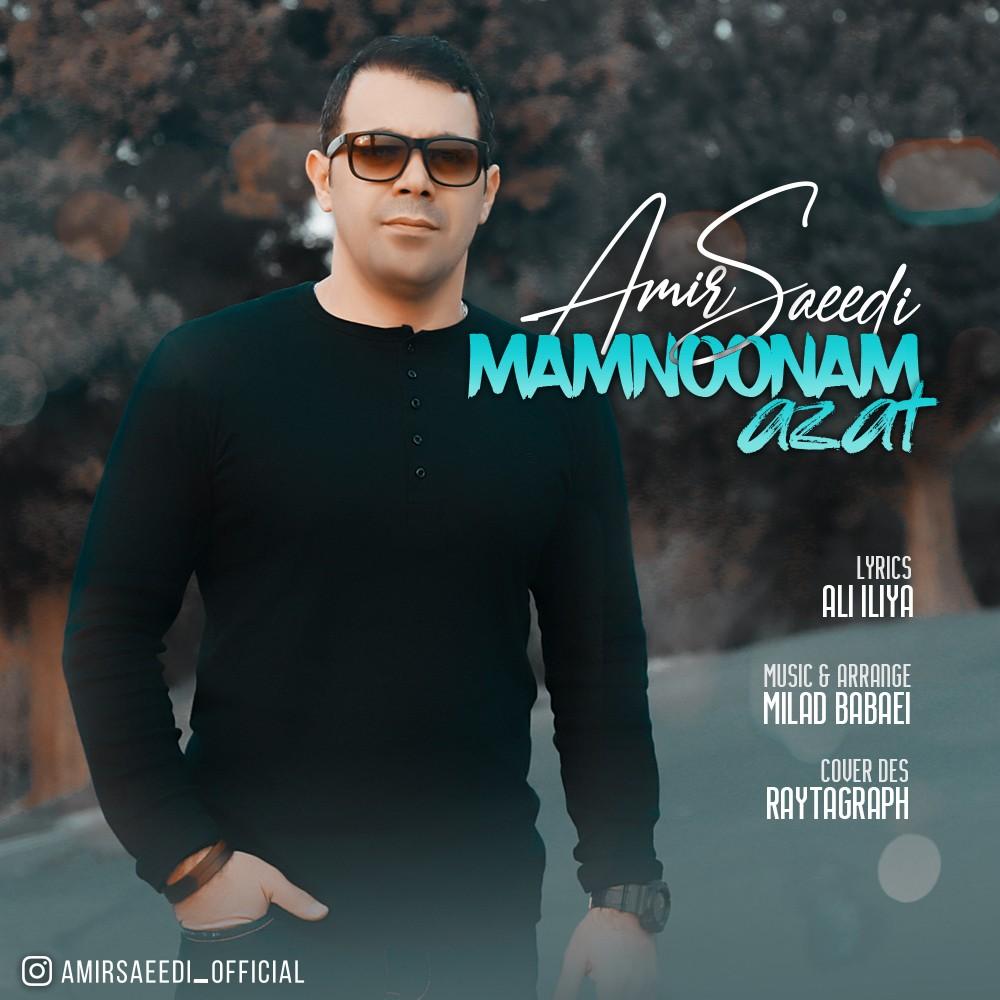 Amir Saeedi – Mamnoonam Azat