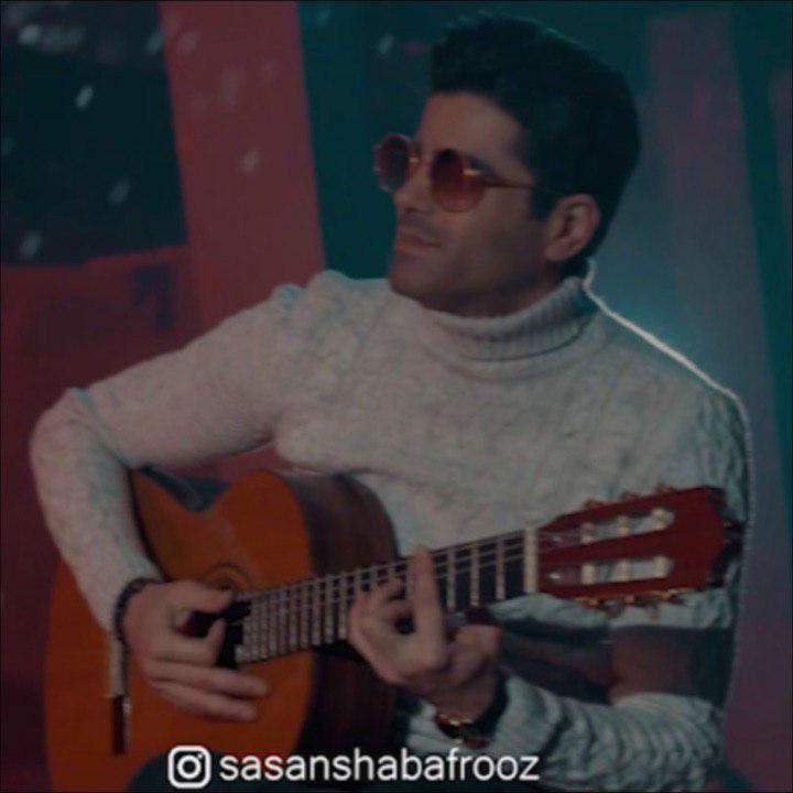 Sasan Shabafrooz – Avvale Zemestoon