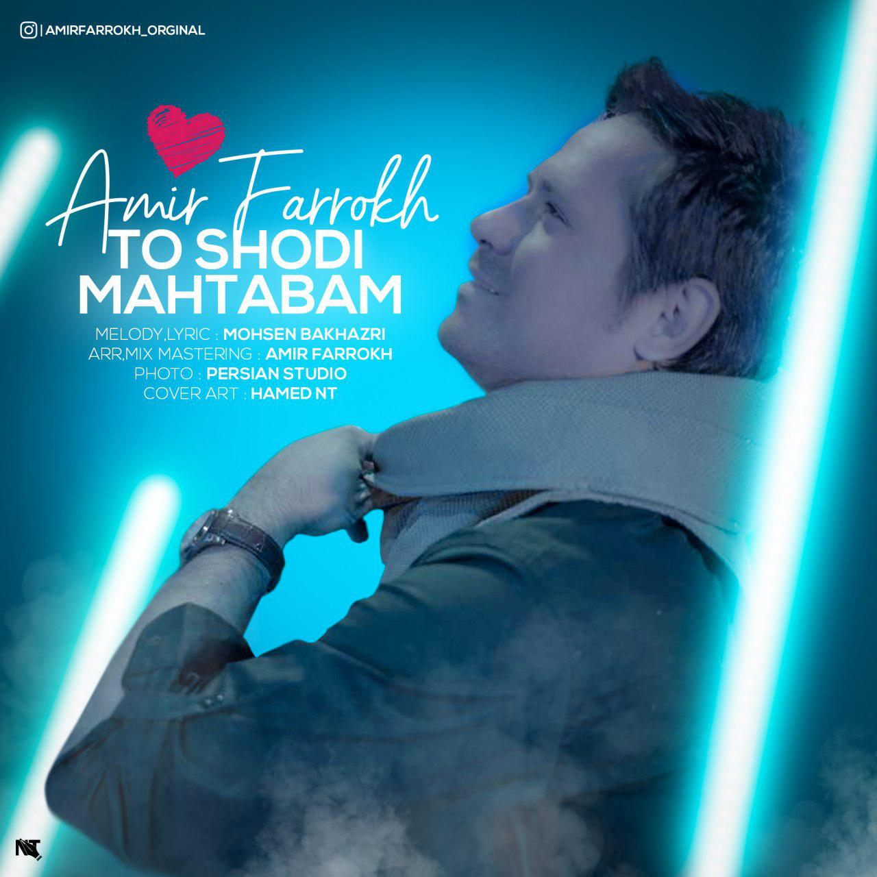 Amir Farrokh – To Shodi Mahtabam
