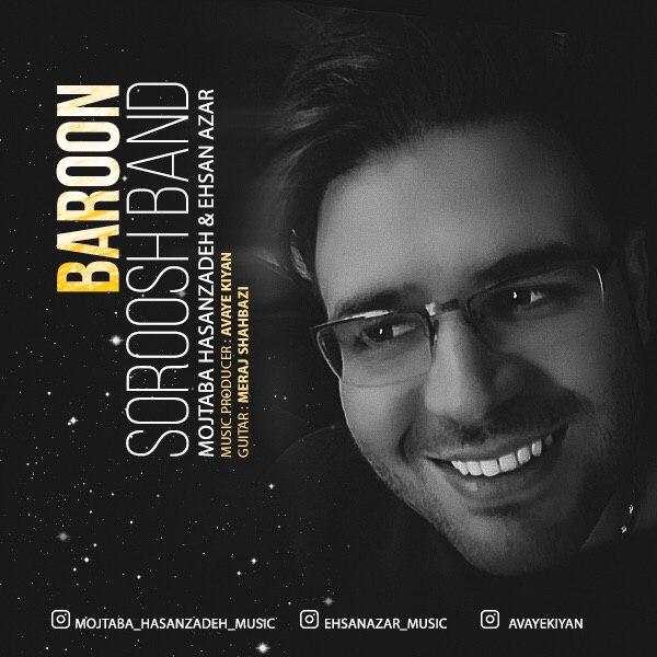 Soroosh Band – Baroon