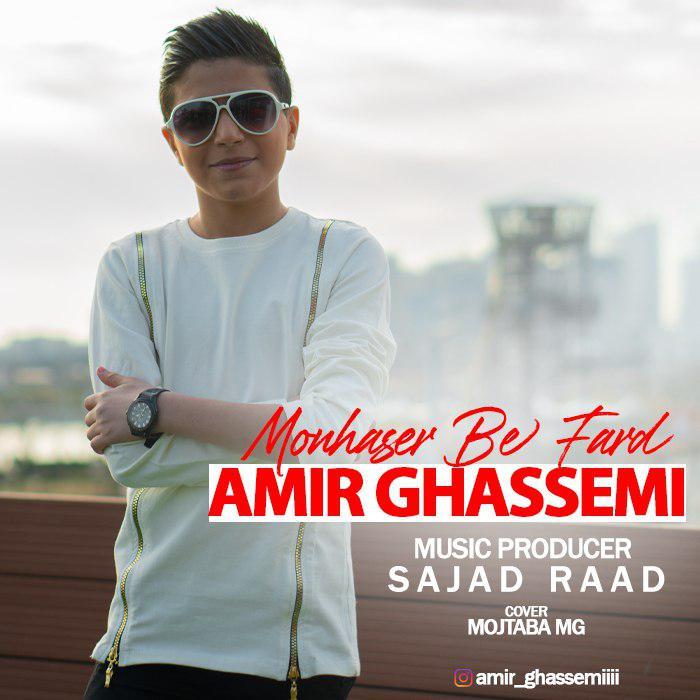 Amir Ghassemi – Monhaser Be Fard