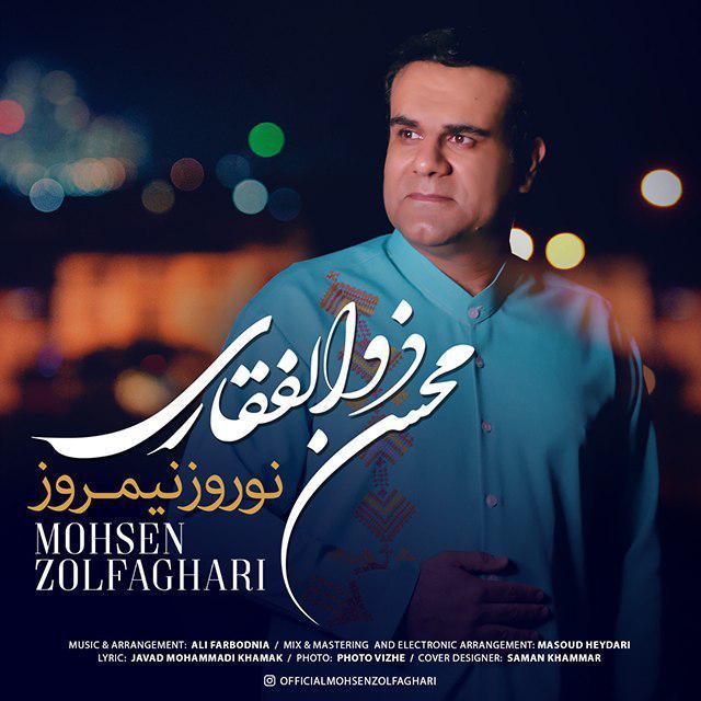 Mohsen Zolfaghari – Norooz Nimrooz