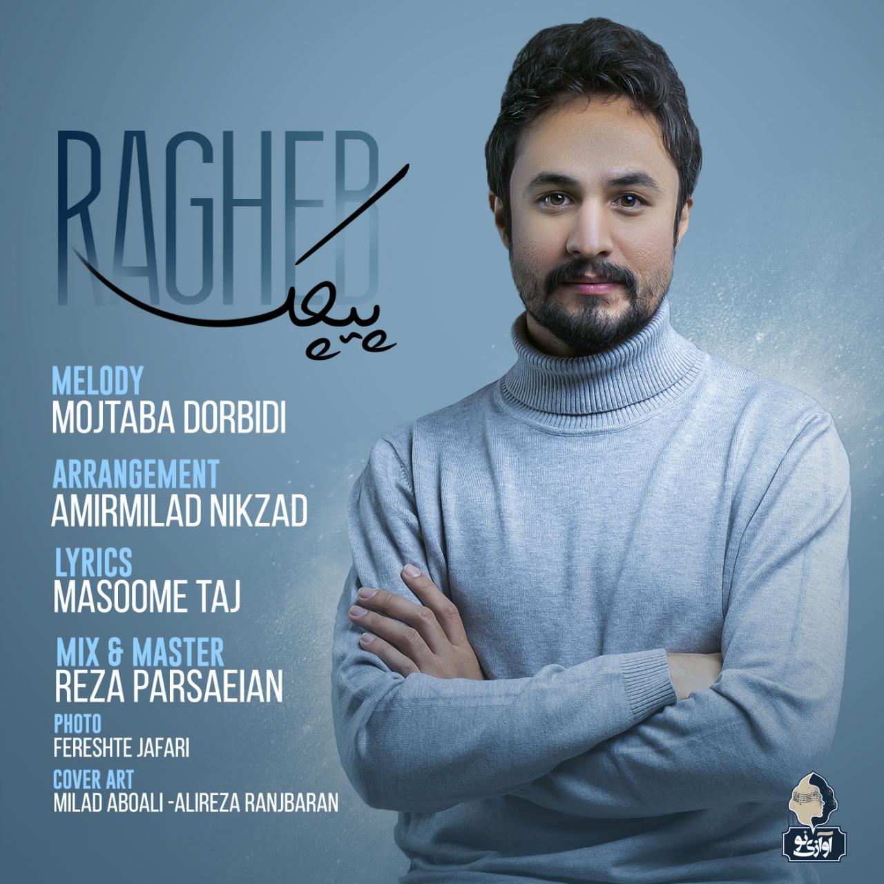 Ragheb – Pichak