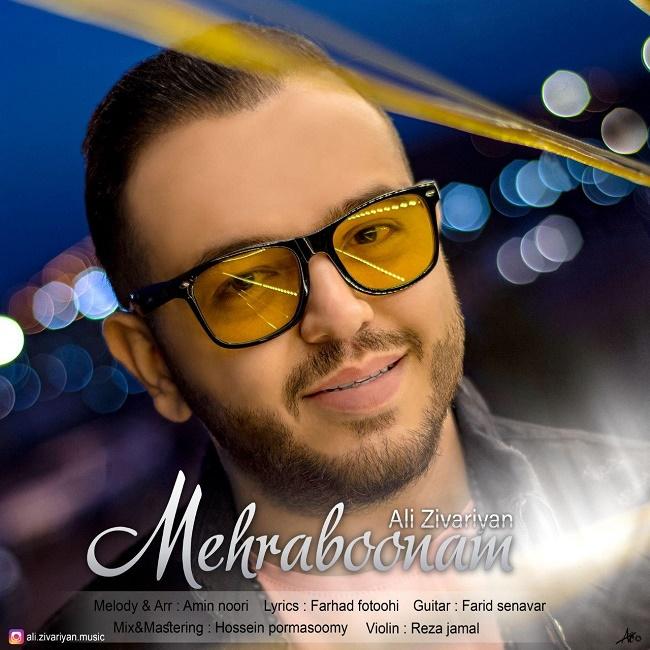 Ali Zivarian – Mehraboonam