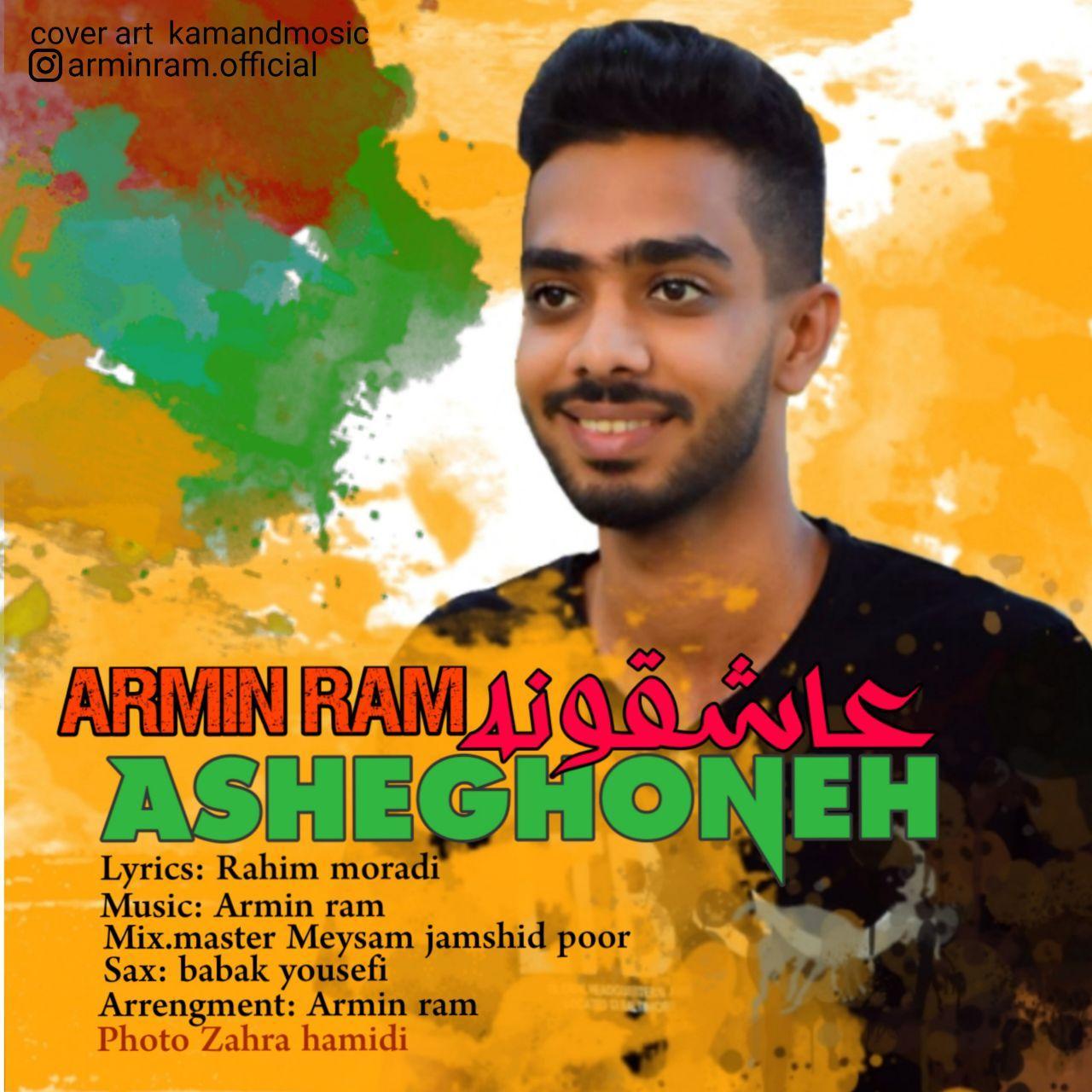 Armin Ram – Asheghoneh