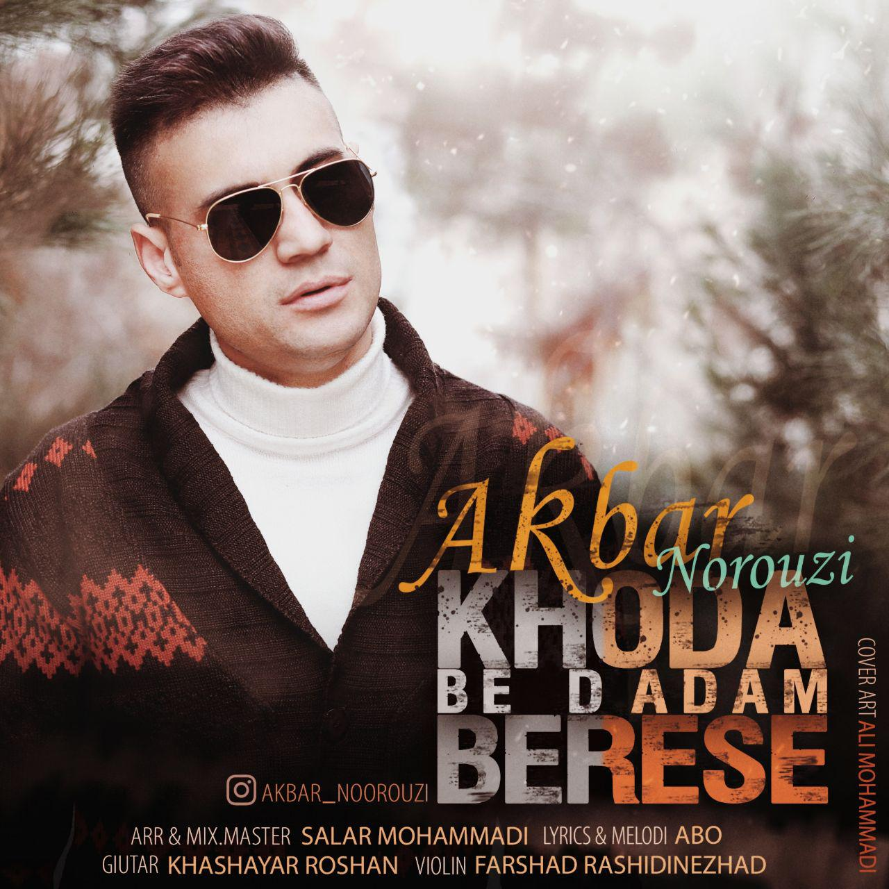 Akbar Norouzi – Khoda Be Dadam Berese