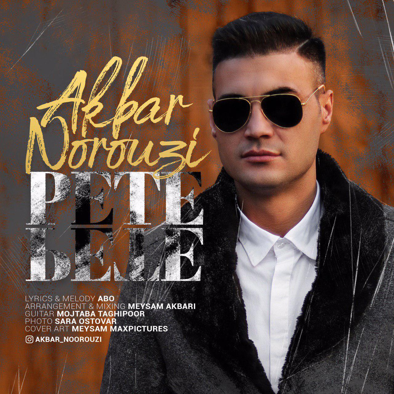 Akbar Norouzi – Pete Pete