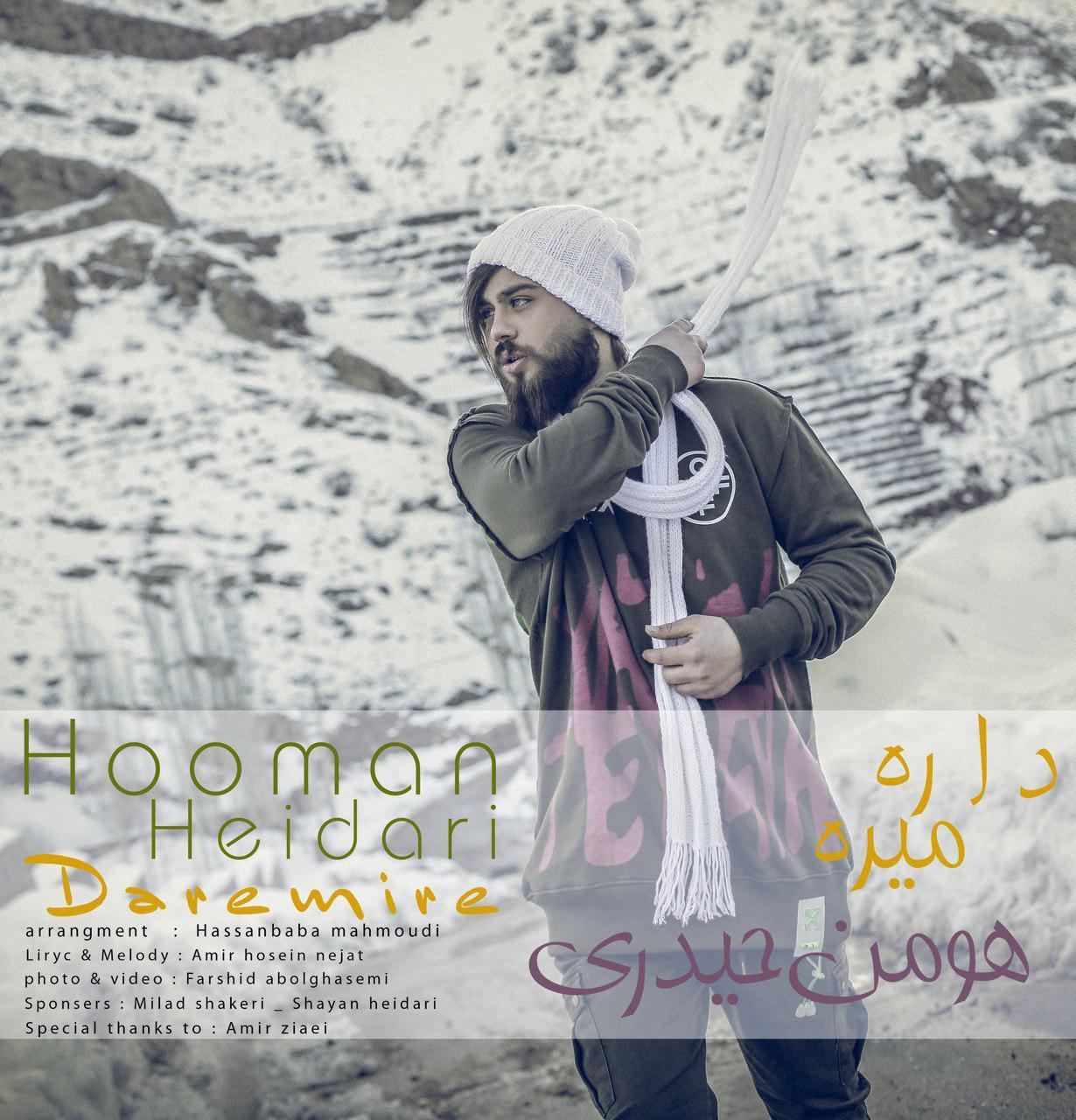 Hooman Heidari – Dare Mire