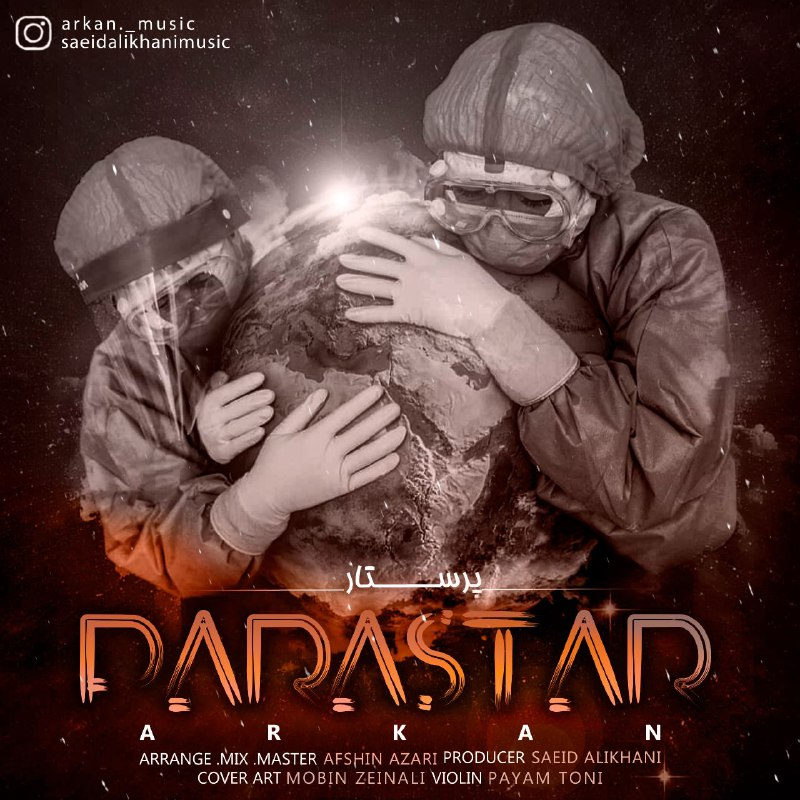 Arkan – Parastar