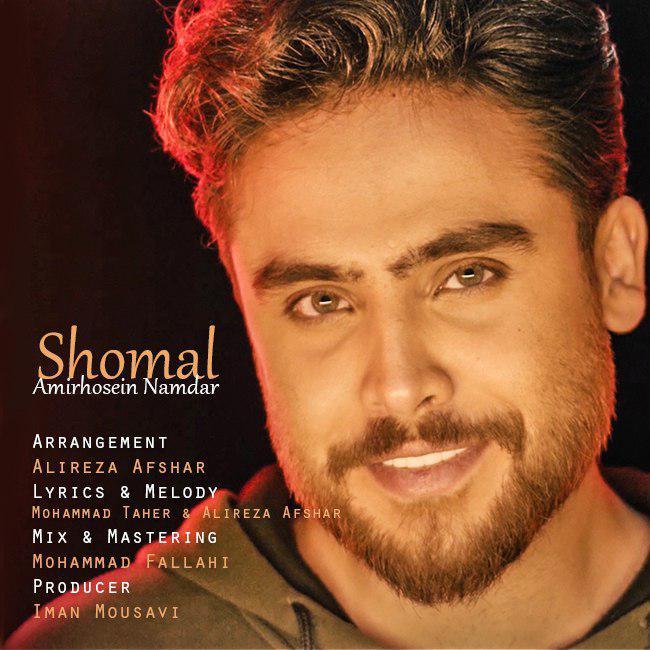 Amirhosein Namdar – Shomal