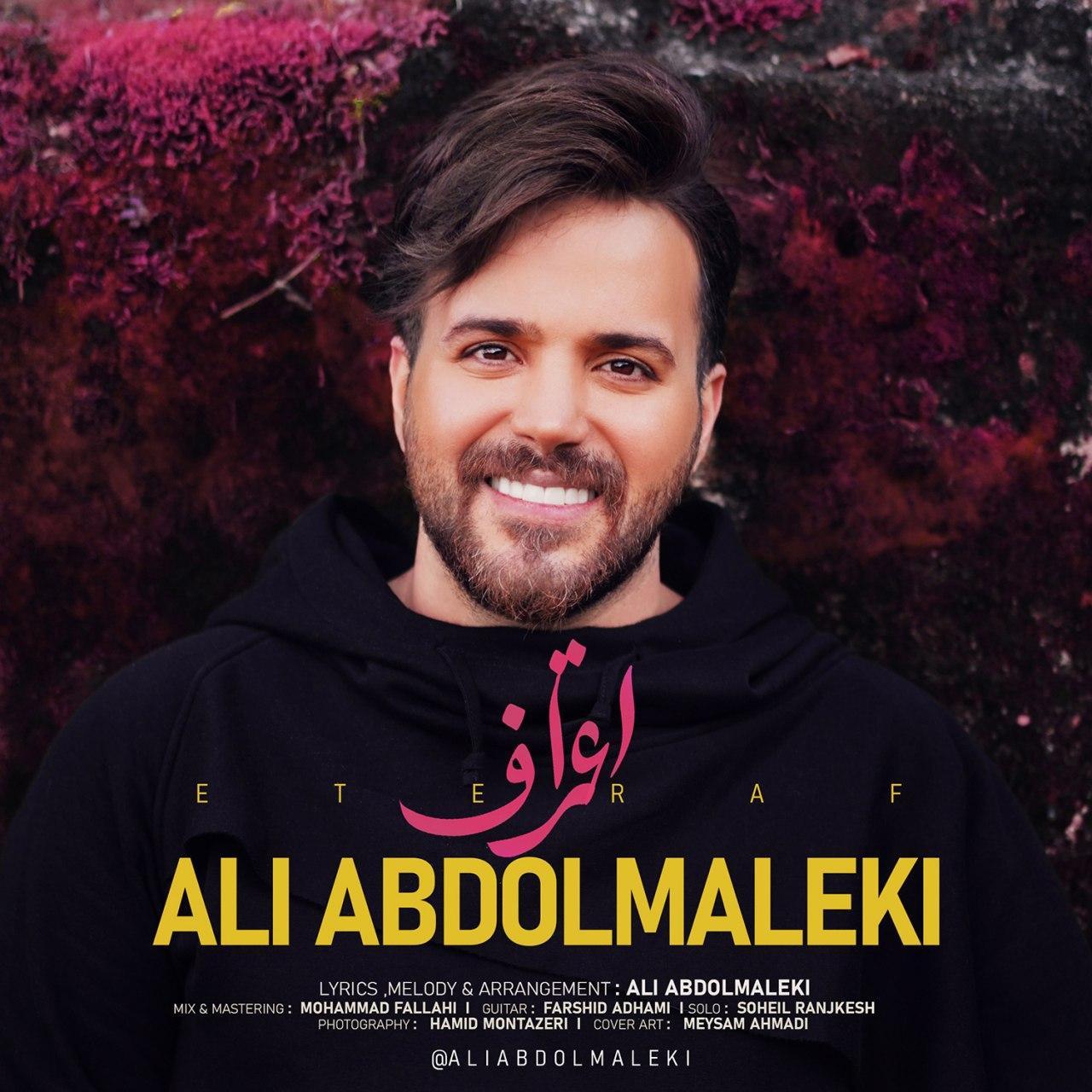 Ali Abdolmaleki – Eteraf