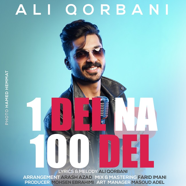 Ali Qorbani – Ye Del Na 100 Del