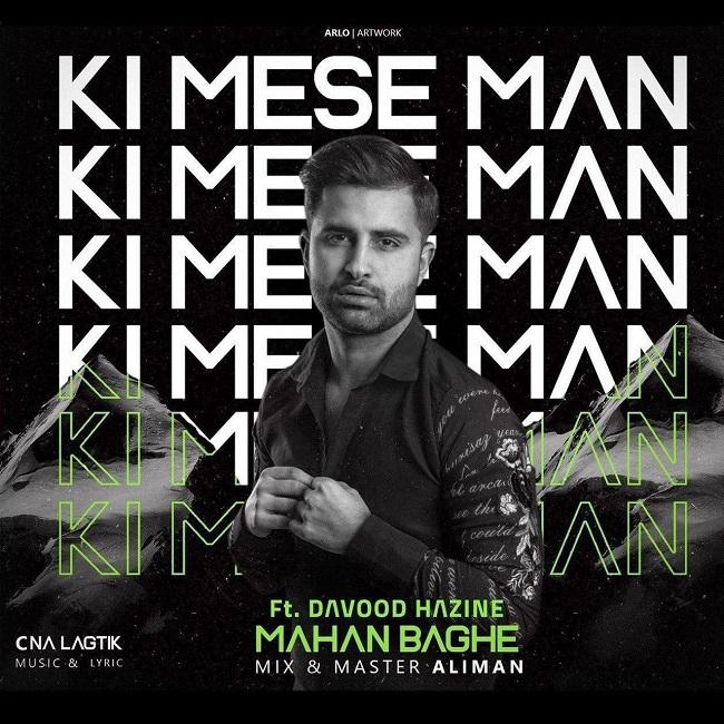 Mahan Baghe – Ki Mesle Man