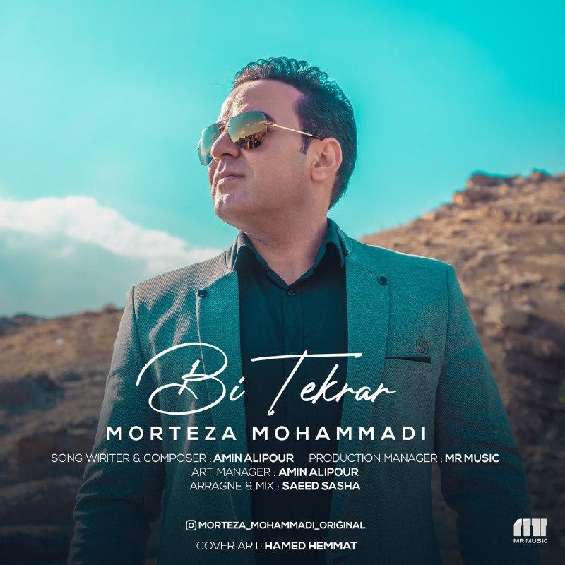 Morteza Mohammadi – Bi Tekrar