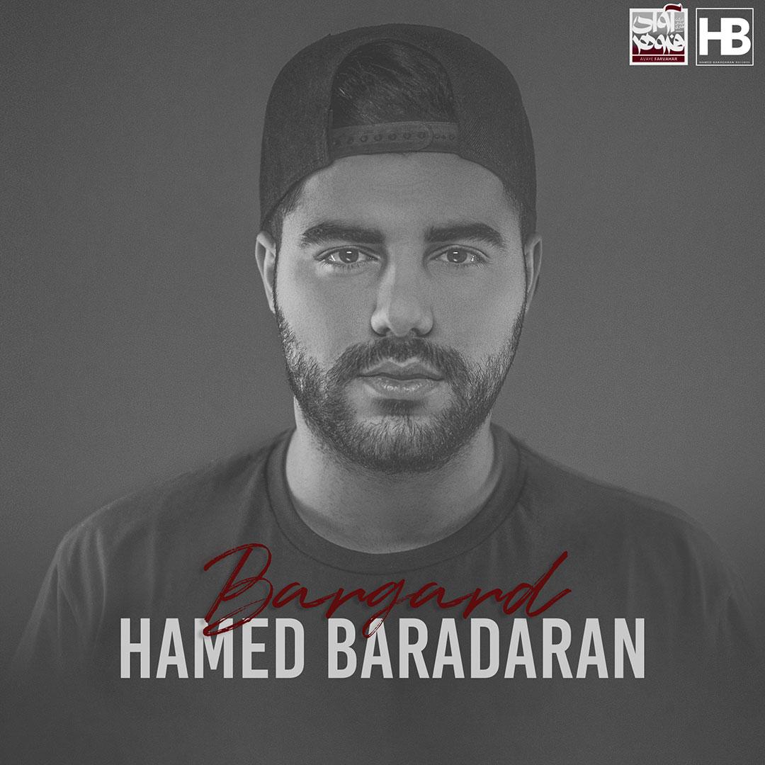 Hamed Baradaran – Bargard