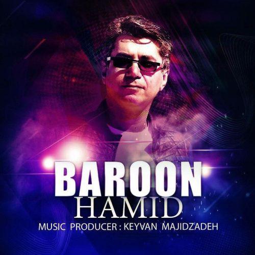 Hamid Naseri – Baroon