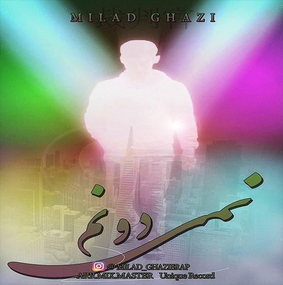 Milad Ghazi – Nemidoonam