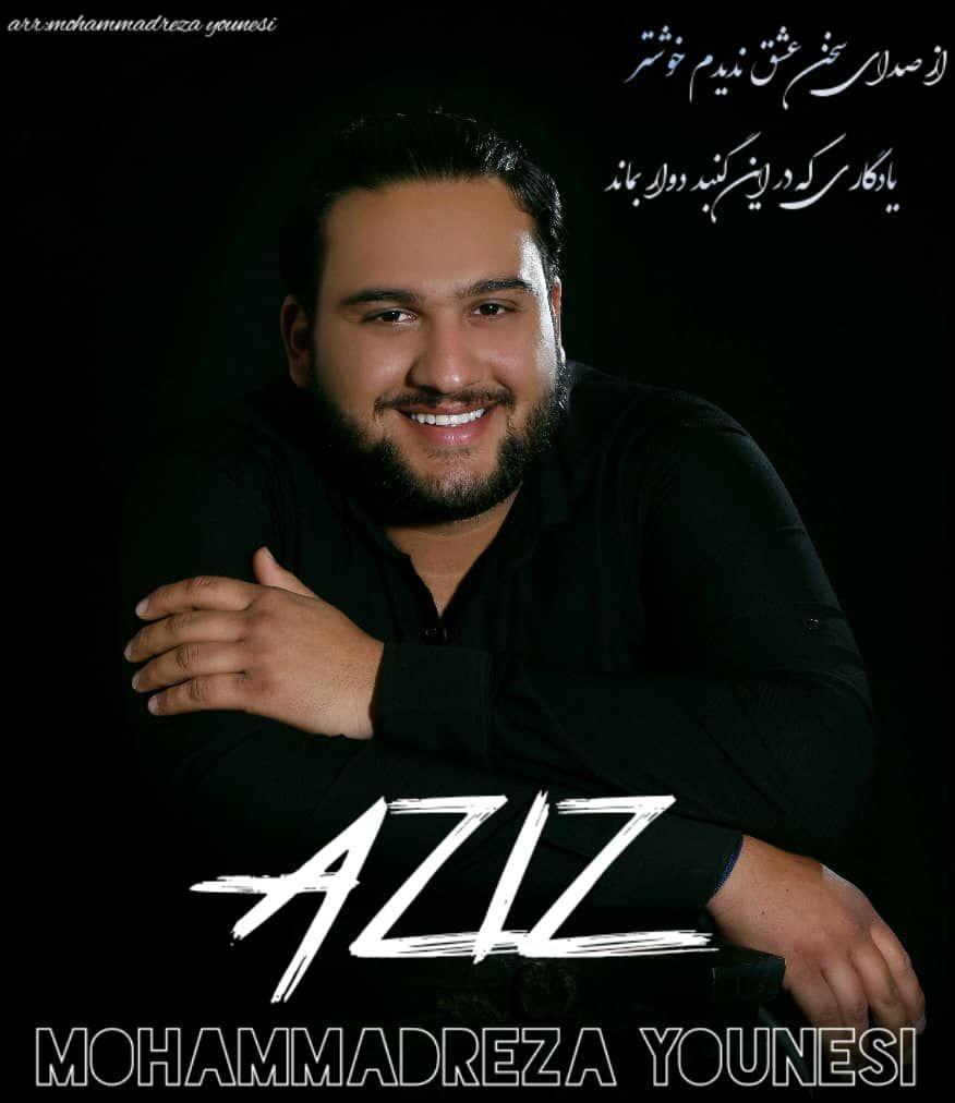 Mohammadreza Younesi – Aziz