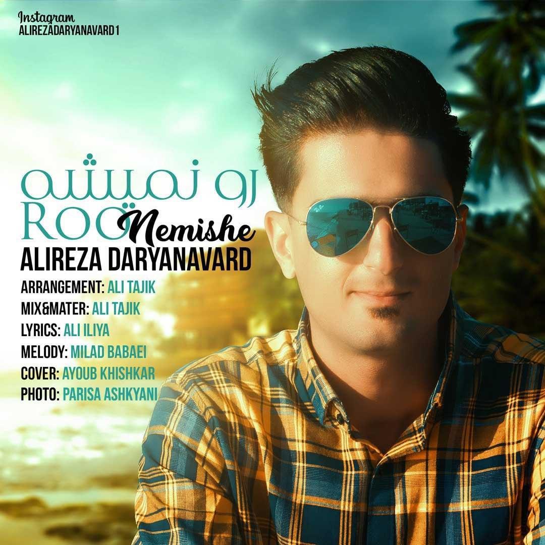 Alireza Daryanavard – Roo Nemishe