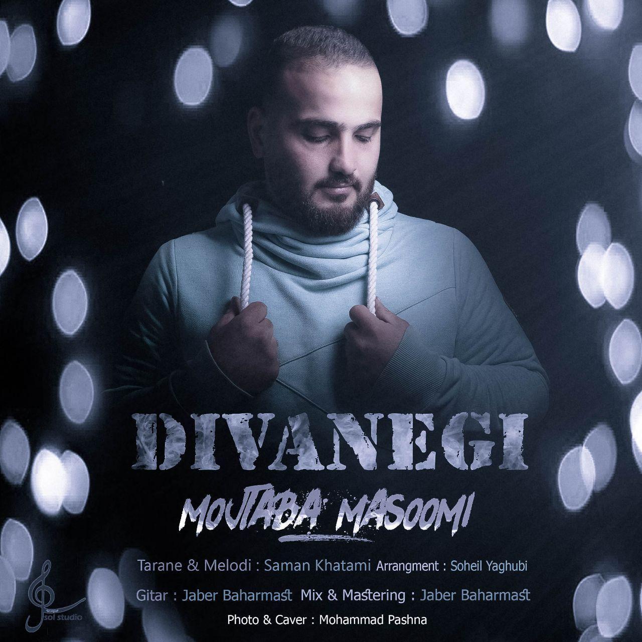 Mojtaba Masoomi – Divanegi