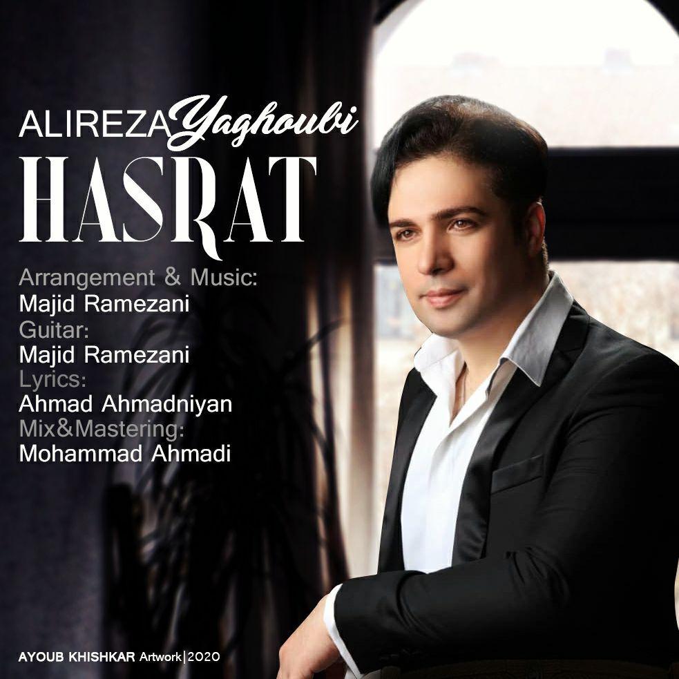 Alireza Yaghoubi – Hasrat