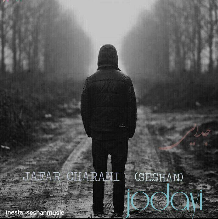 Jafar Charani – Jodayi