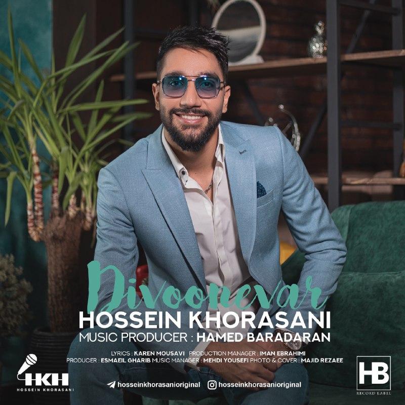 Hossein Khorasani – Divoonevar