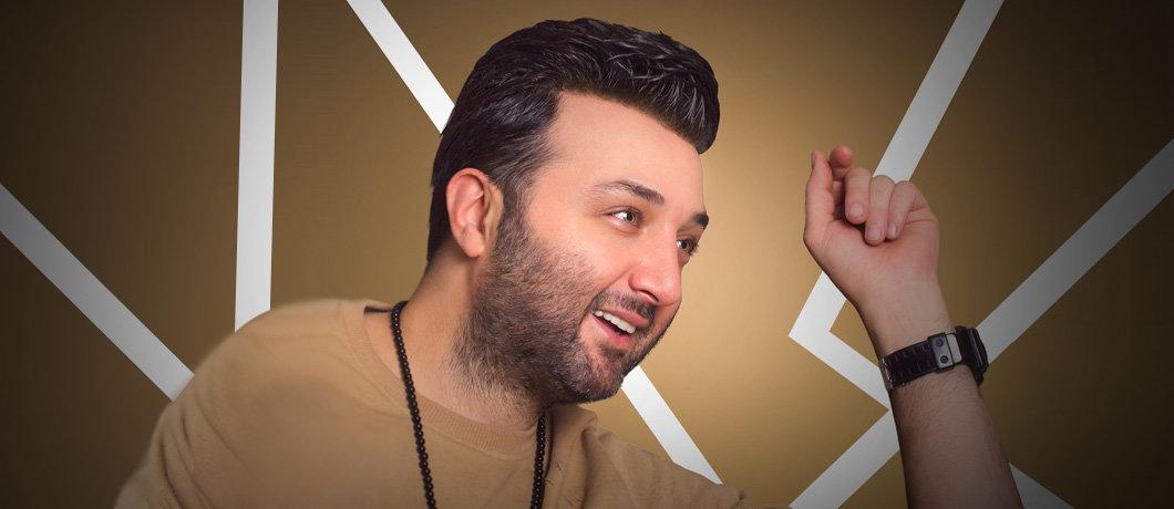 Mehrzad Amirkhani